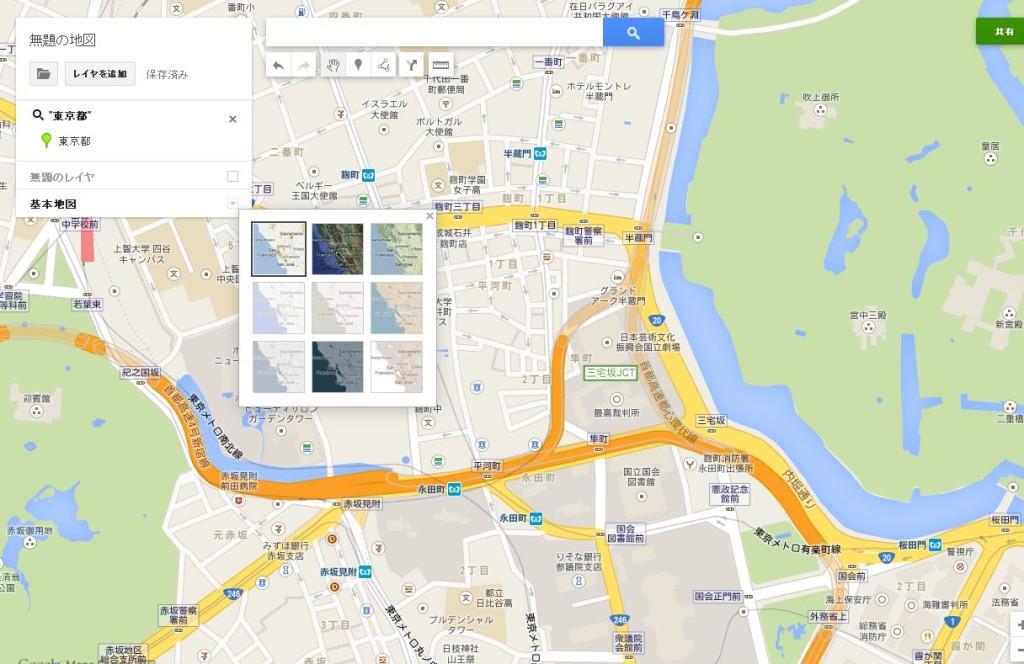 GoogleMap 独自の地図9