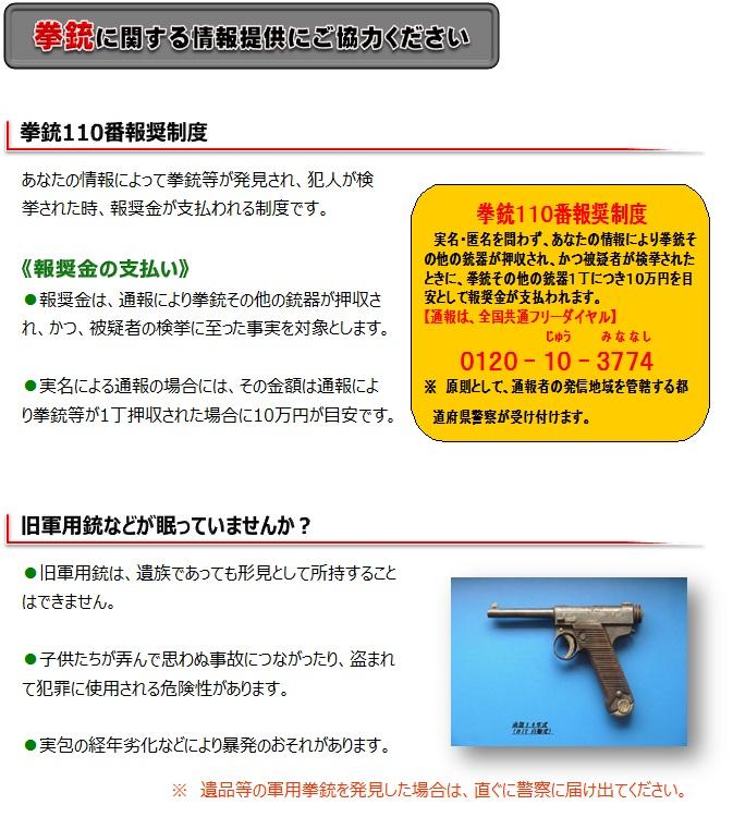 guns002