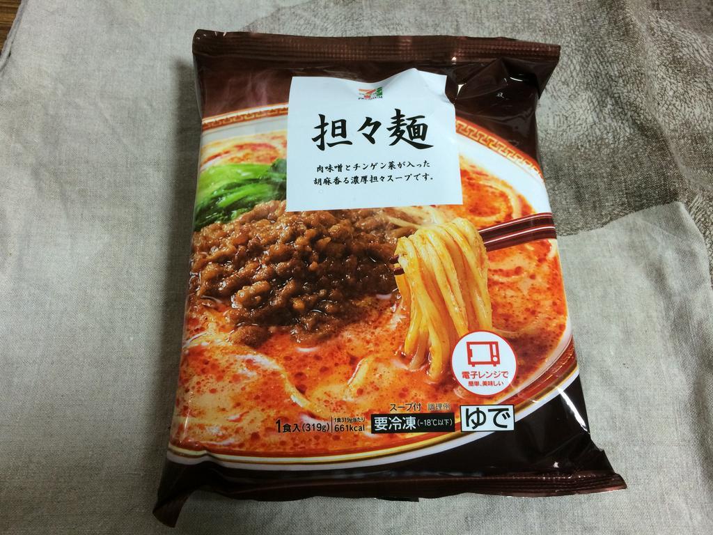 セブンイレブン担々麺