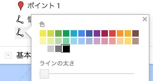 スクリーンショット 2015-04-29 14.55.18