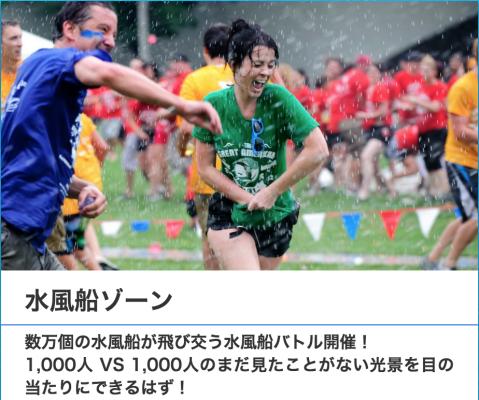 スクリーンショット 2015-06-04 0.06.10