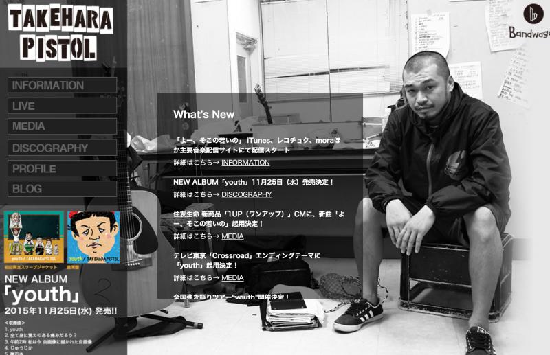 野狐禅 (フォークバンド)の画像 p1_18