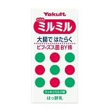 出典:http://www.yakult.co.jp/