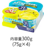 出典:http://www.nipponluna.co.jp/