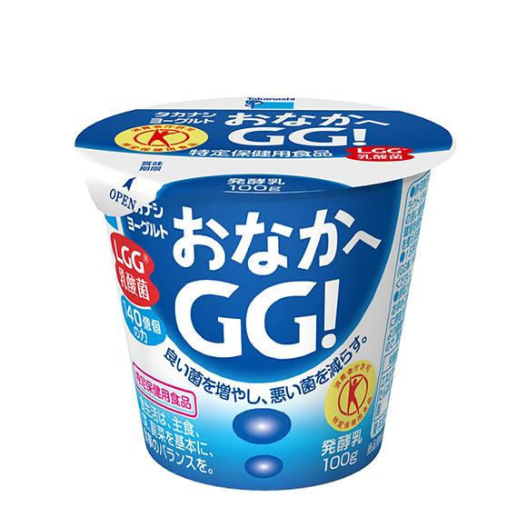出典:http://www.takanashi-milk.co.jp/