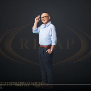 ライザップの最新cm 歴代の芸能人14名総まとめ【随時更新】Youtube公開中