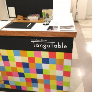 小倉のタンガテーブルに宿泊。口コミ・料金を紹介(Tanga Table Reviews)