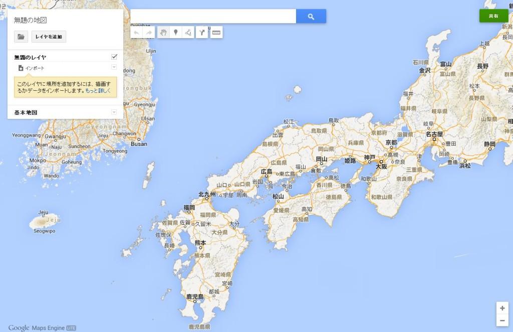 GoogleMap 独自の地図11