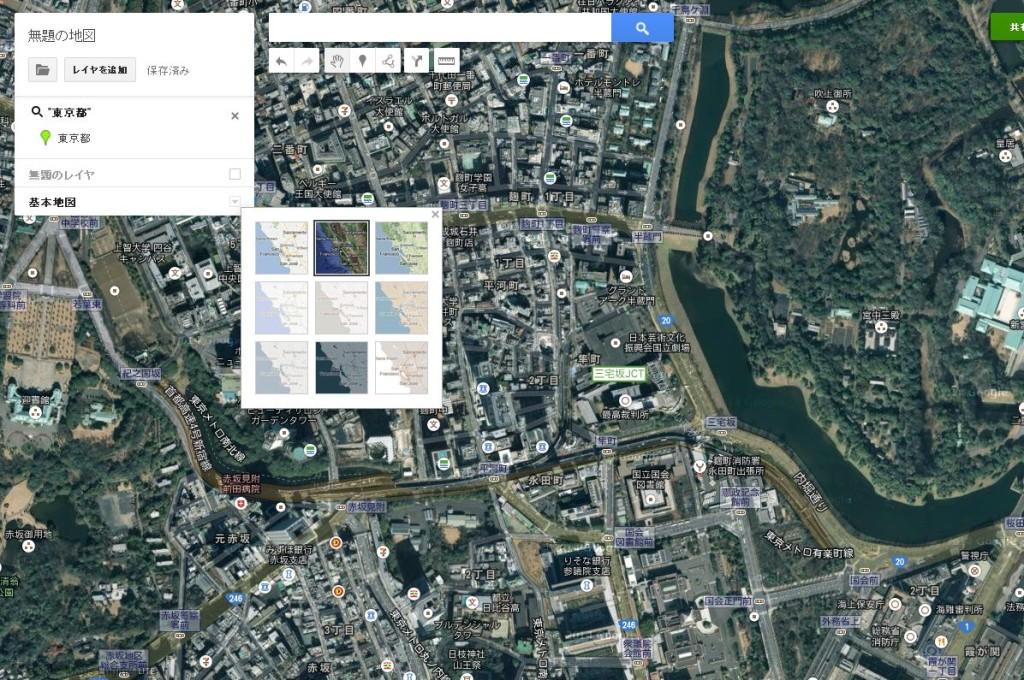 GoogleMap 独自の地図8