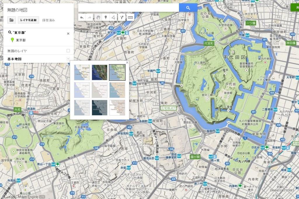 GoogleMap 独自の地図7