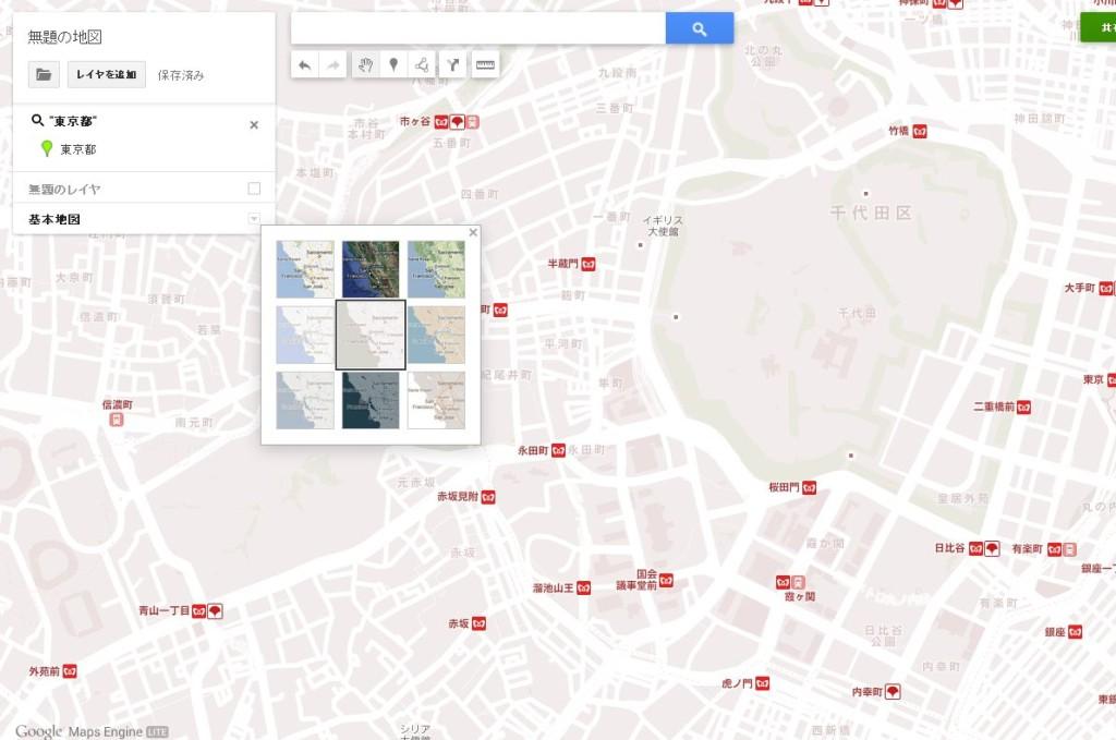 GoogleMap 独自の地図5