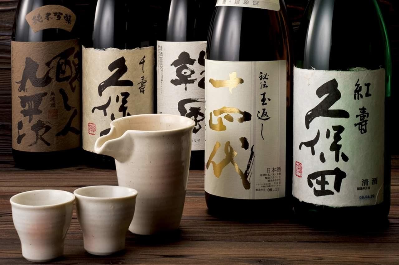 日本酒ブームの予感!新スタイルはワイングラス!?