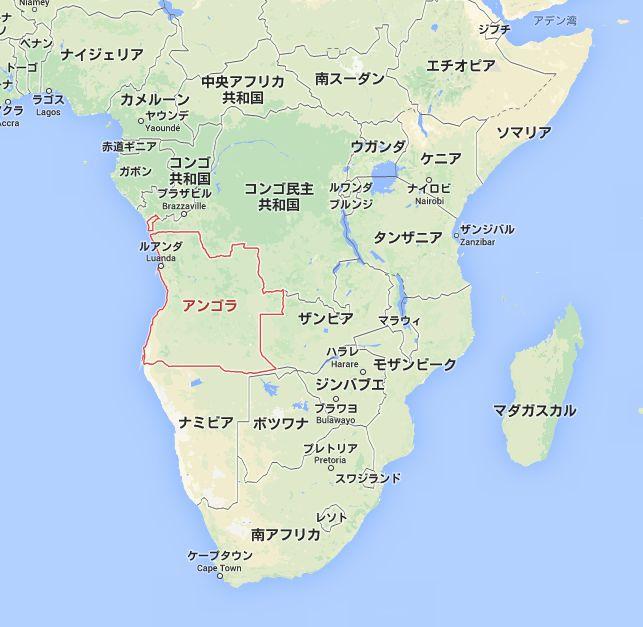 アンゴラ共和国地図
