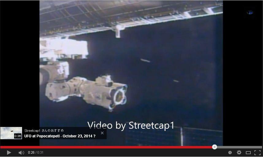 【宇宙時代到来】NASAがUFOの撮影動画を公式に公開。存在認める