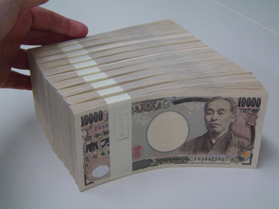 「千万円の現金」の画像検索結果