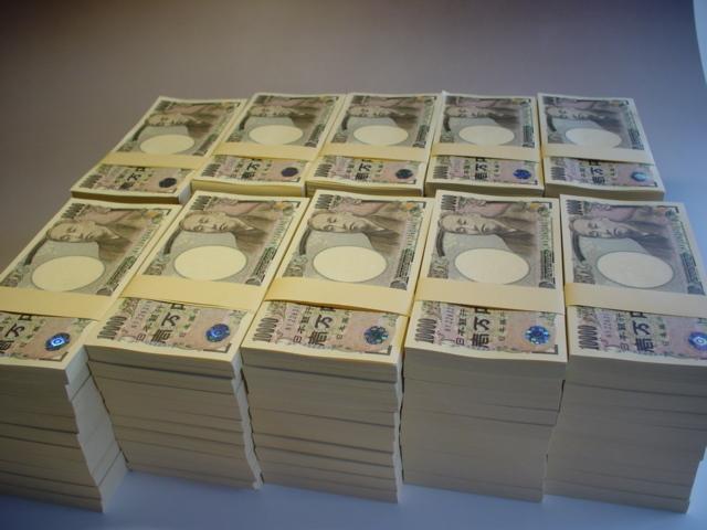 1兆円の価値が凄すぎて想像以上。2014年世界の長者・大富豪ランキング。