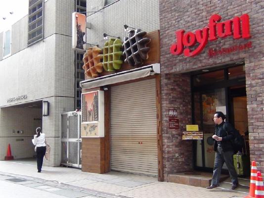 福岡天神のワッフル店女性強姦事件の現場に行ってみた