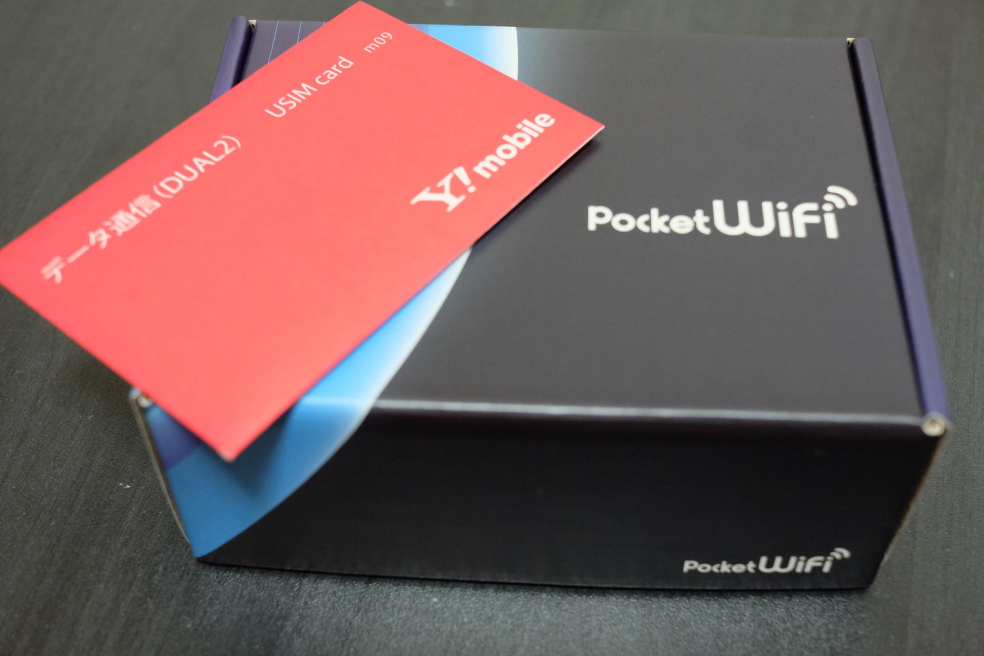 YahooWi-Fi305zt届いたので開封。契約した理由と経緯。