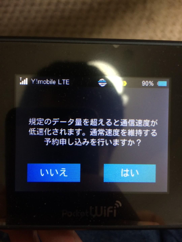 IMG_6387