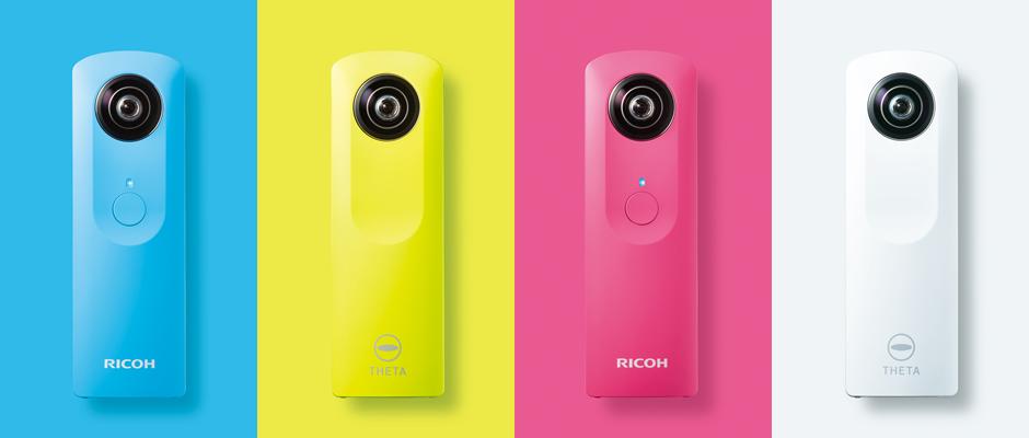 未来を感じる。360度全天球で動画撮影RICOH THETA m15メッチャ欲しい・・・
