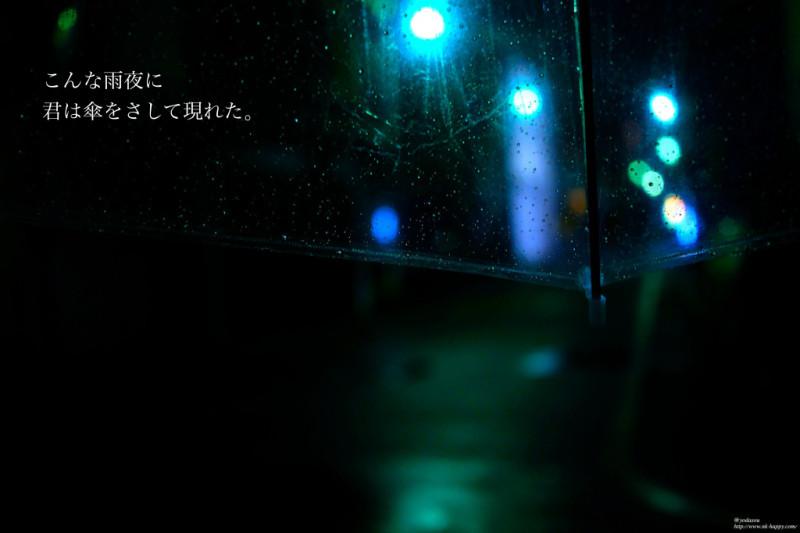 DSCF3052-1024x682_Fotor