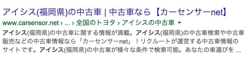 スクリーンショット 2015-02-21 14.38.16