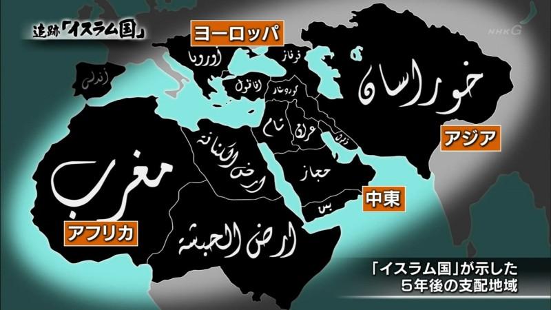 【驚愕】イスラム国テロ組織ISISが5年後の支配地域を発表。夢物語すぎるwww