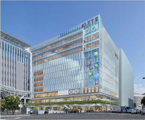 【博多駅横】KITTE博多が2016年春開業予定!福岡の女性の皆さんには良いかも。