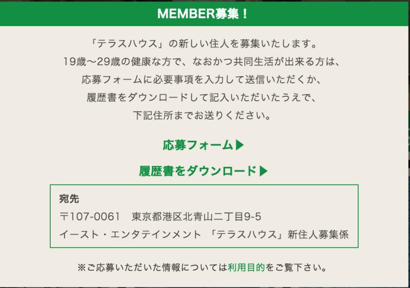 スクリーンショット 2015-09-30 21.20.49