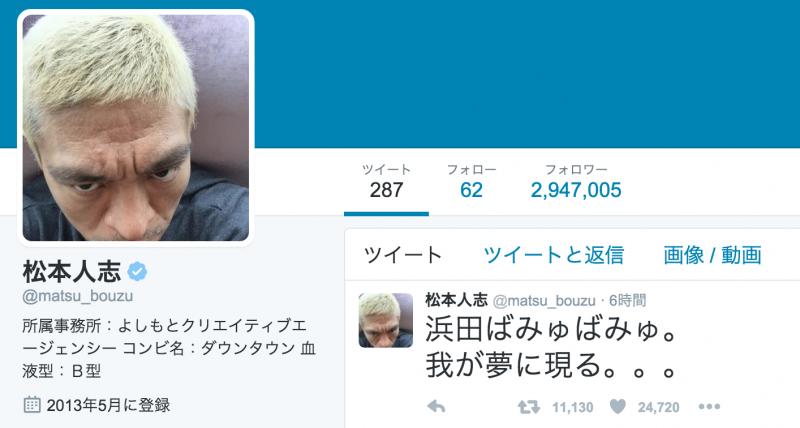 スクリーンショット 2015-11-20 20.48.19