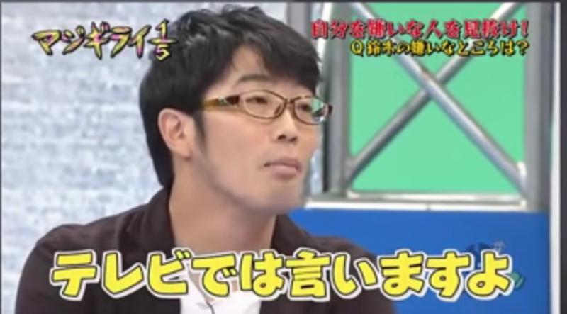 ドランクドラゴン鈴木拓の記事がネットで話題に「能力ない奴は正義感振りかざすな」