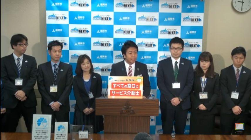 【福岡】嵐とEXILEコンサートの日は民泊許可!個人の家やマンション協力呼びかけ