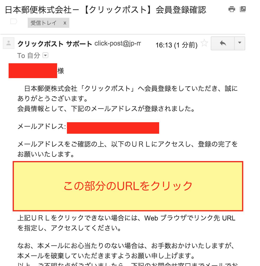 スクリーンショット 2016-01-02 16.14.36