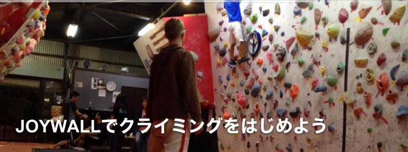 出典:joy福岡