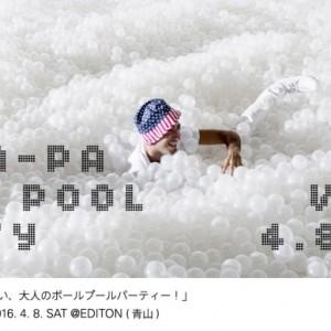 """50,000個の白い玉の海で泳ぐ!""""tamapa""""(たまパ)が面白そう!"""