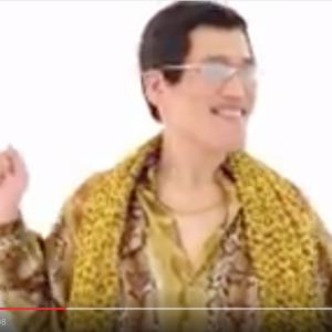 【ピコハラ体験談】PPAPをカラオケで一人で歌ったらただの地獄だった件