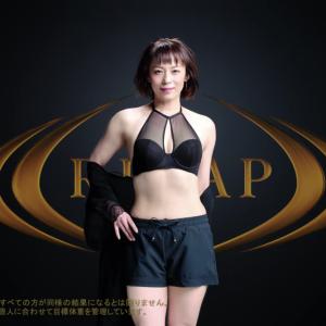 ライザップの最新cm 歴代の芸能人17名総まとめ【随時更新】Youtube公開中