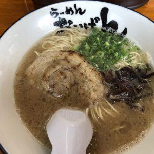 至高の豚骨スープ【ラーメン おいげん】が美味すぎる。福岡天神の人気ラーメン
